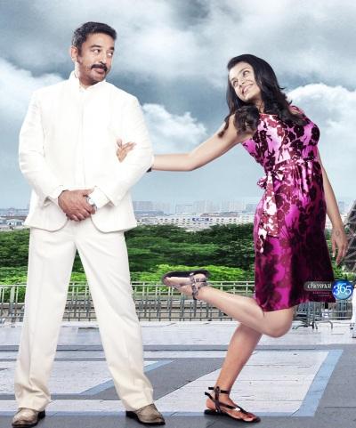 Trisha and Kamal in Manmadhan Ambu